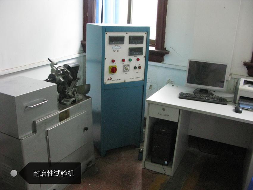 耐磨性试验机