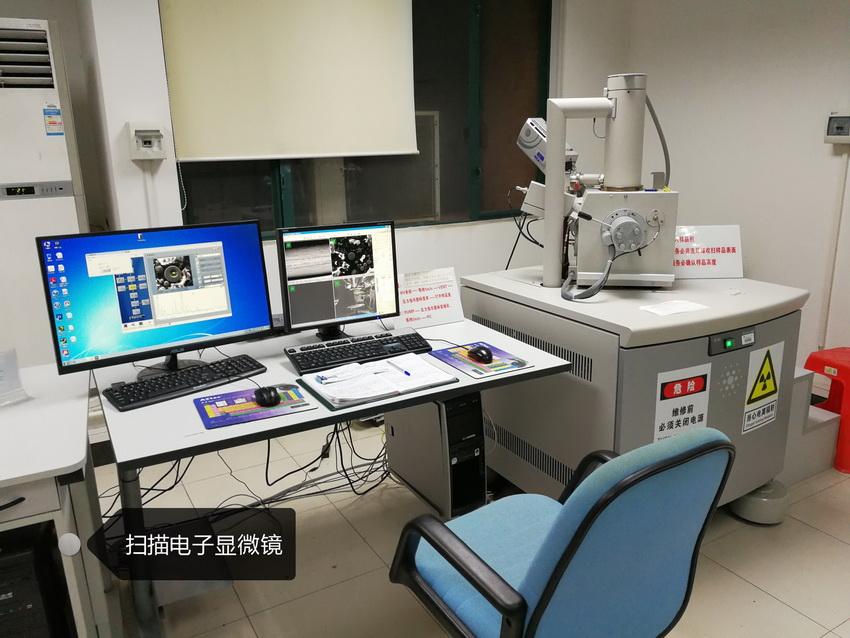 扫描电子显微镜.